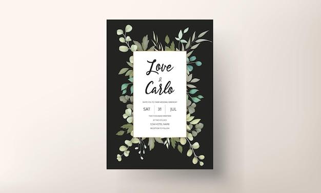 장식 잎 디자인으로 아름다운 웨딩 카드