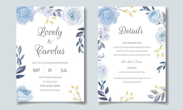 Красивый шаблон свадебного приглашения с цветочной рамкой