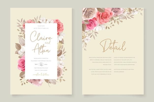 아름 다운 결혼식 초대 카드 서식 파일