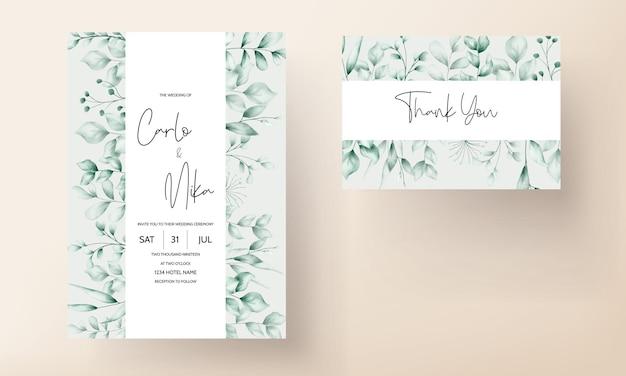 葉の装飾が施された美しい結婚式の招待カード