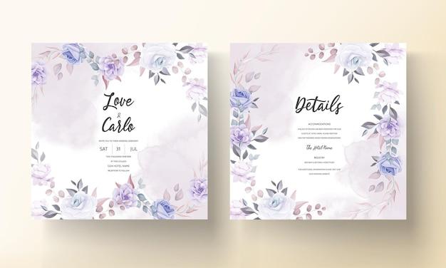 보라색 꽃을 가진 아름 다운 결혼식 초대 카드