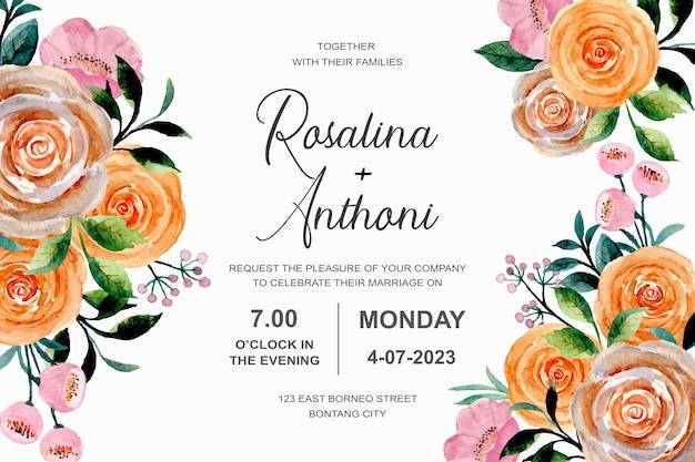 수채화 장미 꽃과 아름 다운 결혼식 초대 카드