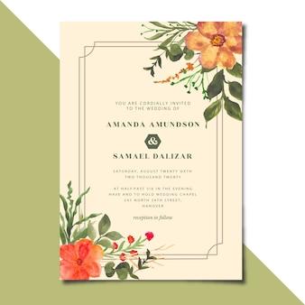 美しい結婚式の招待状花の水彩画