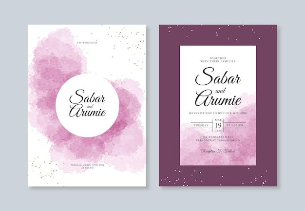 美しい結婚式の招待状セット テンプレート