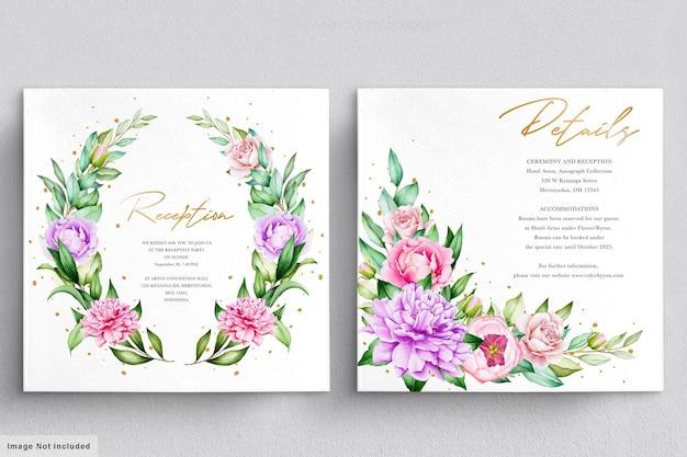 水彩花で設定された美しい結婚式の招待状