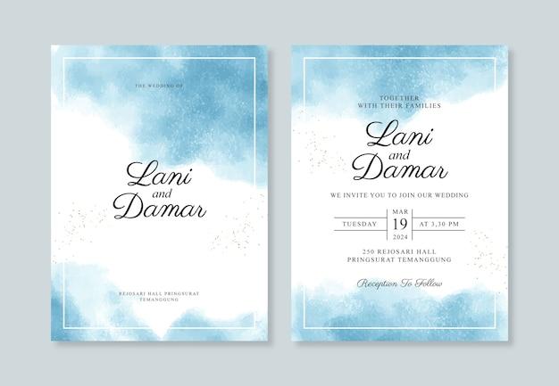 블루 수채화 스플래시와 아름 다운 결혼식 초대장 서식 파일