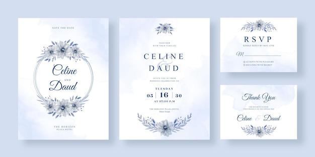 花束の花の水彩画と美しい結婚式の招待状のテンプレート