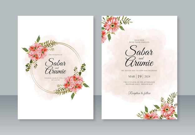 花の水彩画が描かれた美しい結婚式の招待状のテンプレート