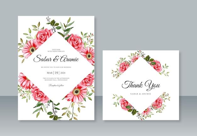 빨간 장미 그림 수채화와 아름 다운 결혼식 초대장 서식 파일