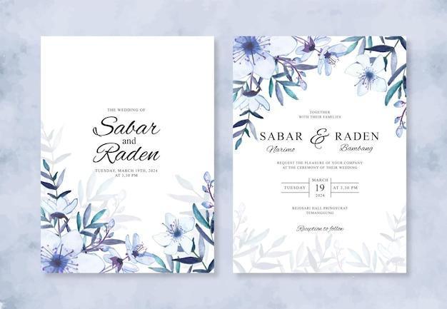 수채화 꽃과 아름 다운 결혼식 초대장 서식 파일