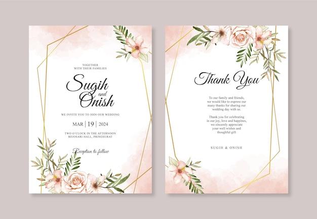 水彩花柄の美しい結婚式の招待状のテンプレート