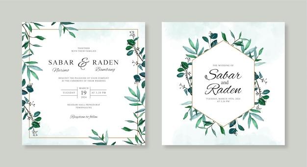 수채화 단풍으로 아름 다운 결혼식 초대장 서식 파일