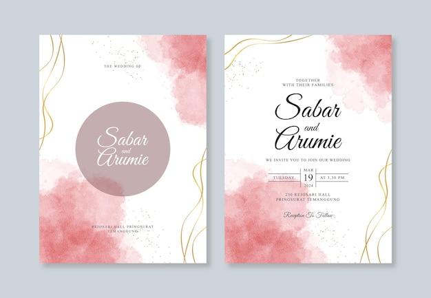 水彩染みのある美しい結婚式の招待状のテンプレート