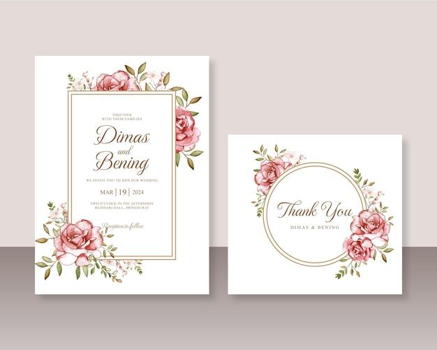 花の水彩画と美しい結婚式の招待状