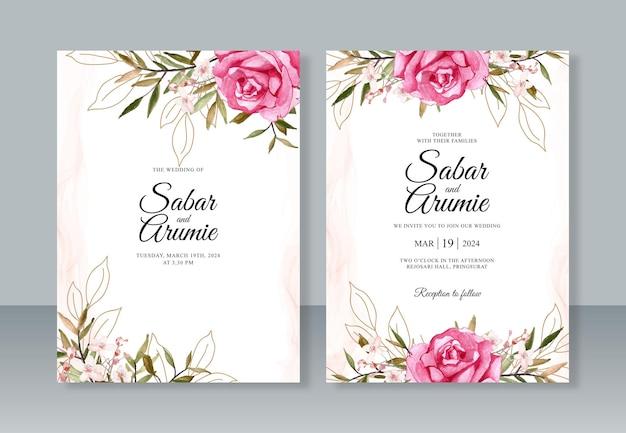 花の絵の水彩画と美しい結婚式の招待状