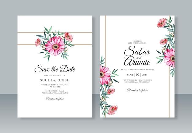 手描きの水彩花柄の美しい結婚式の招待状