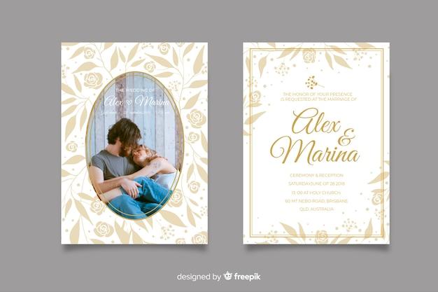 Красивое свадебное приглашение с фото