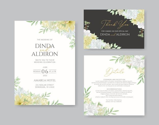 水彩花の背景を持つ美しい結婚式の招待状
