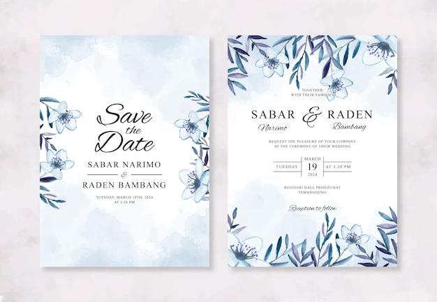 Красивое свадебное приглашение с акварельной цветочной