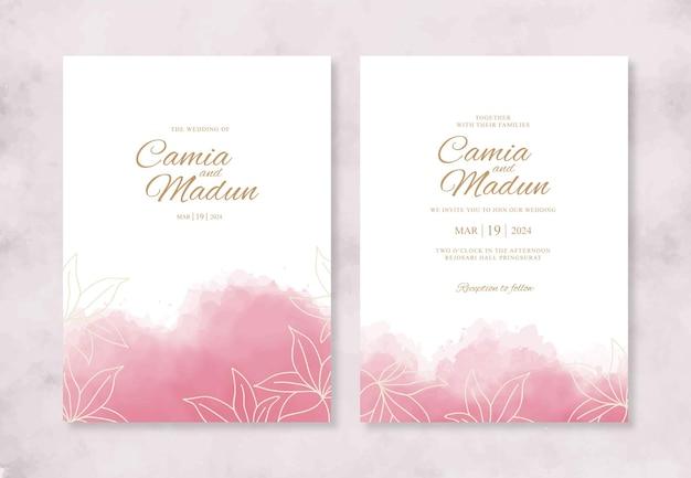 水彩スプラッシュとラインの美しい結婚式の招待状