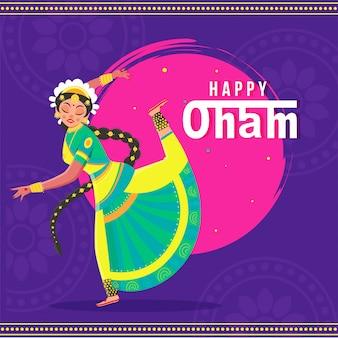행복 한 onam 축하에 대 한 보라색 꽃 패턴 배경에 클래식 댄스와 핑크 브러시 스트로크 둥근 모양 하 고 아름 다운 젊은 여자.