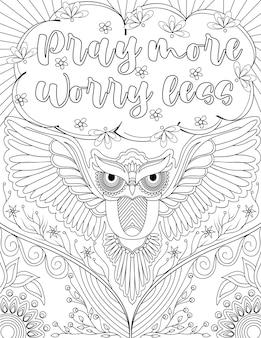 花に囲まれたinsparationalメッセージの下で低く前方に飛んでいる美しいフクロウの絵。ポジティブな雰囲気の手紙の下に浮かぶかわいい鳥。