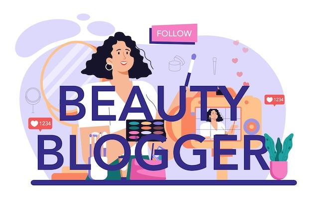 美容ブロガーの活版印刷ヘッダー。ソーシャルネットワークのインターネット有名人。メイクのチュートリアルやレビューをしている人気の女性ビデオブロガー。フラットベクトルイラスト
