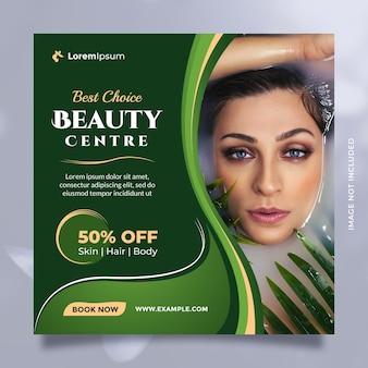 Концепция обслуживания центра красоты в социальных сетях и шаблон баннера с зеленой естественной темой Premium векторы