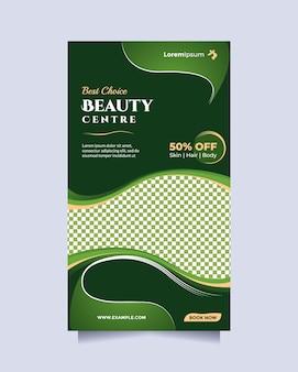 Концепция обслуживания салона красоты в социальных сетях и продвижение шаблона баннера с зеленым цветом