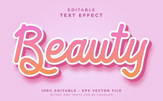 Редактируемый текстовый эффект красоты