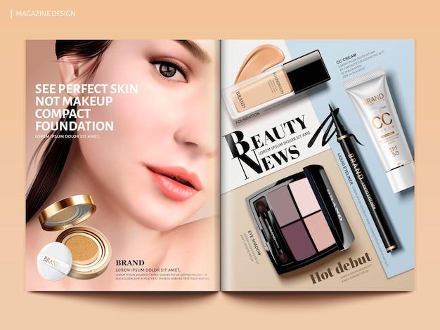 뷰티 잡지 디자인, 3d 일러스트, 잡지 또는 카탈로그 브로셔 템플릿에서 매력적인 모델 초상화와 메이크업 제품 세트