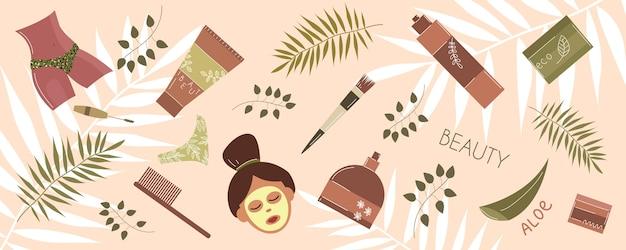 美容ルーチン。顔と体のケア。化粧品..フラット手描きスタイルのエコ化粧品。すべての要素が分離されています。