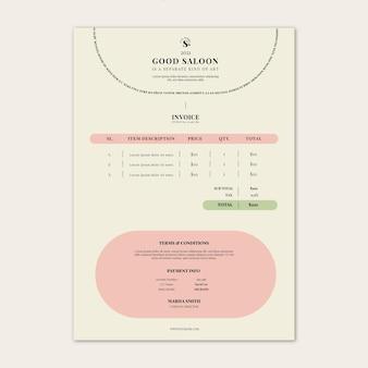 Шаблон счета-фактуры салона красоты