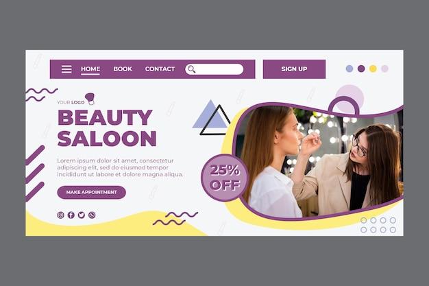 Шаблон целевой страницы салона красоты
