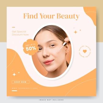 Beauty skincare social media template promotion