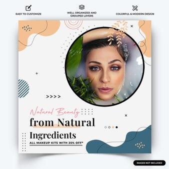 美容のヒントinstagramの投稿ウェブバナーテンプレートベクトルプレミアムベクトル