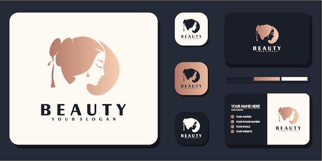 뷰티 우먼, 뷰티 케어, 여성 얼굴, 골드 컬러, 우아함, 로고 및 명함 참조