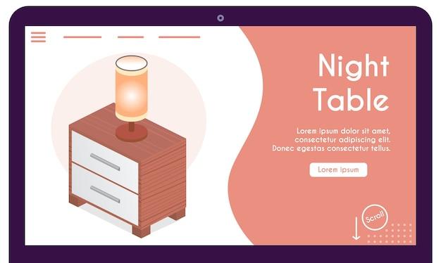 寝室の概念の照明ランプが付いているベッドサイドテーブル。モダンなデザインのインテリアの家具のイラスト。