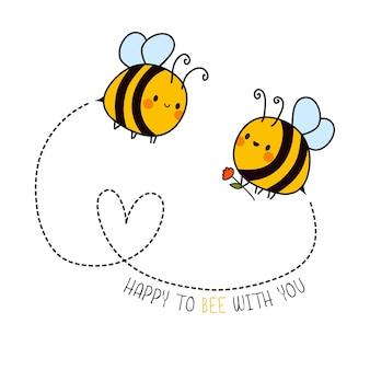 벌. 달콤한 커플 꿀벌 함께.