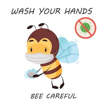 Пчела моет руки знак