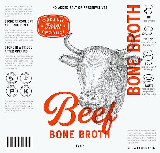 Шаблон этикетки для бульона из говяжьих костей абстрактный вектор дизайн упаковки пищевых продуктов макет современная типография с ч ...