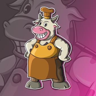 쇠고기 요리사
