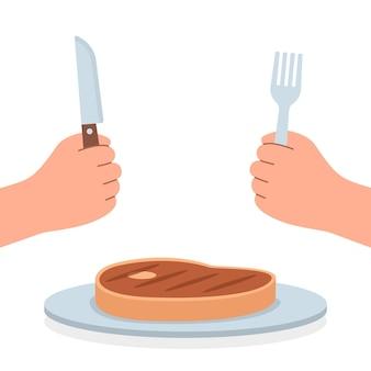 ナイフとフォークでビーフステーキ。