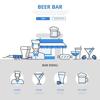 ビールバーパブドリンクカクテルスナックレストランコンセプトフラットラインスタイル。