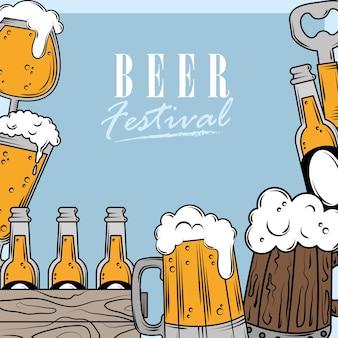Beer festival advert