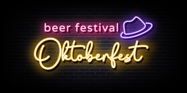 ビール祭りネオンサインデザイン要素ライトバナー発表ネオン看板