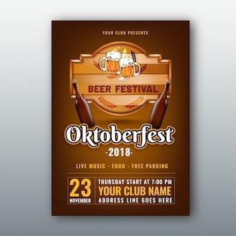 Beer festival, oktoberfest flyer.