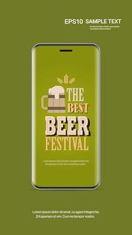Пивной фестиваль октоберфест вечеринка концепция празднования поздравительная открытка