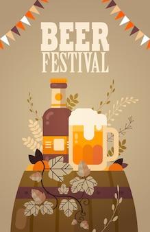 Пивной фестиваль октоберфест вечеринка празднование концепции надписи поздравительной открытки