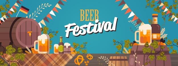 Фестиваль пива октоберфест вечеринка праздник
